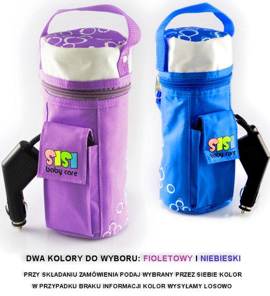 Sisi Baby Термобокс с подгревател за кола лилав